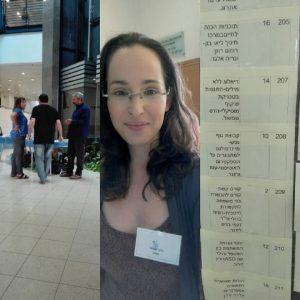 הדס בתחילת סדנה בכנס מדברים אוטיזם רואים את שלט הסדנה והחדר ליד