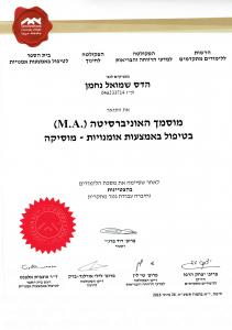 תעודת סיום תואר שני בהצטיינות 2015